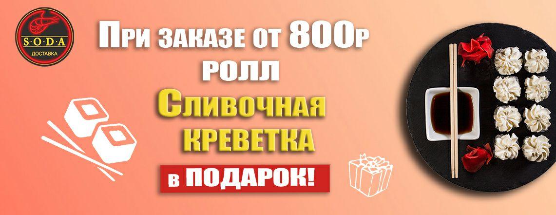 img_20200819_092021_405